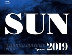 Солнцезащитные очки. Тренды-2019 - фото 5121