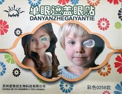 Детский окклюдер-заклейка с рисунком - фото 5243