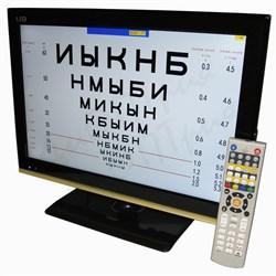 Экранный проектор знаков 19.5 дюйма - фото 5615