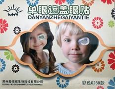 Детский окклюдер-заклейка с рисунком