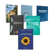 Комплект по контактной коррекции зрения (6 книг)
